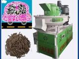 生物质新能源颗粒机木屑颗粒机秸秆颗粒机