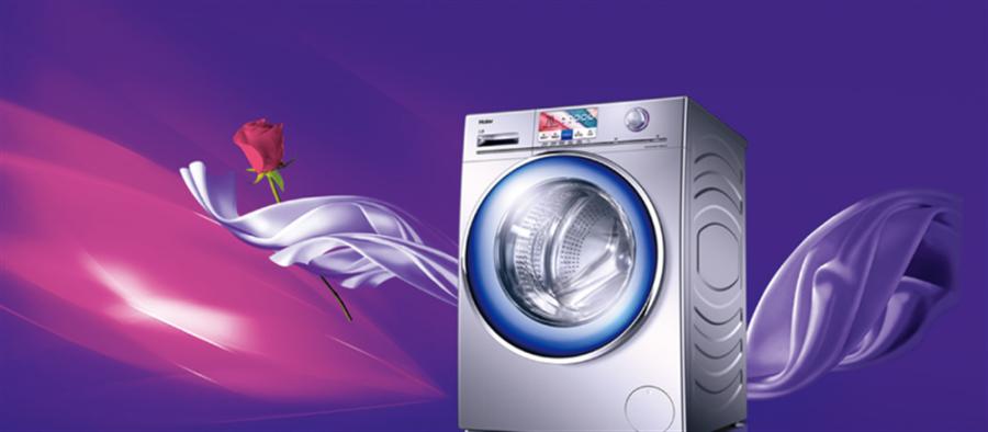 洗衣机2.png