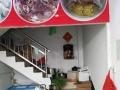 漳浦55平米酒楼餐饮-餐馆1000万元