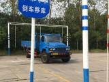 上海B2驾校找爱民驾校 C1 C2本地学本地考 可以分期付款