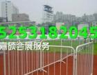 潍坊专业租赁护栏,出租围栏,铁马租赁,铁围挡出租