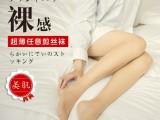 日本 紀梵希絲襪 現貨秒發,一件代發,價格美麗