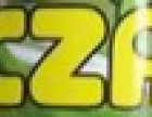 CZA饮料加盟