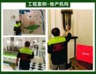 广州哪间公司除甲醛好??