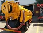 移动污水处理车哪里有卖 吸污车净化车