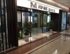 摩格窗帘入驻湖南衡阳 加盟生意红火 曝光骗子骗局有方法