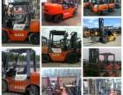 二手合力 杭州1 6 10吨叉车优惠促销中, 负责送货