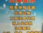 建阳悦城财务有限公司办理营业执照 公司设立 年