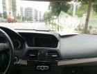 奔驰 E级双门轿跑车 2013款 E200 1.8T 自动-喜欢