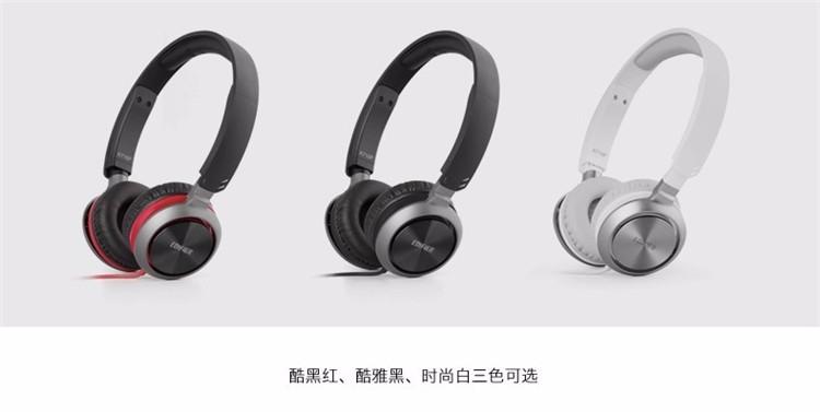 仟佰亿TD0048头戴式耳机 贴耳式多媒体耳麦 酷黑红