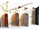 银川纸袋制作自己的广告手提袋选多彩
