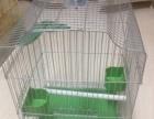 9成新的鸟笼子。