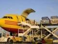 学院路DHL国际快递学院路DHL快递货运取件电话