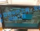 青岛胶州30分钟上门修电脑 组装 数据恢复 监控安装