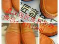 皮鞋修理店-皮鞋清洗保养-奢侈品鞋子清洗-包匠皮具护理