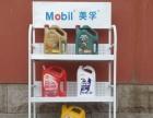 机油商品展示架