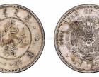 古钱币光绪元宝交易去哪里?