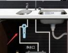 专业持证水电维修