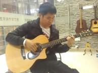 大运学吉他能直接学指弹吗 吉祥成人吉他培训免费试课