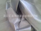 【泽乡车衣面料】170T仿塔夫单面涂银车罩布