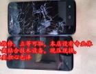 贵阳专业维修苹果手机 IPAD 笔记本等苹果全系列