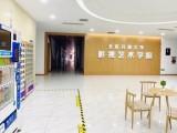 北京開放大學影視藝術學院 全日制教學