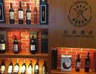 中国名酒折扣店招商加盟加盟 名酒