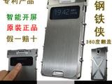 厂家批发 三星翻盖手机保护壳 i9500金属手机壳 S4手机套