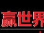 2元店/十元店创业加盟全程指导