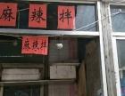 科技大学南校商业街窗口 酒楼餐饮 商业街卖场