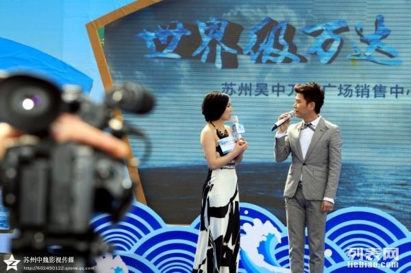 苏州微电影无锡宣传片昆山视频制作吴江摄影摄像苏州中魏影视传媒