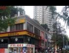 九宫庙 步行街沃尔玛下面临 酒楼餐饮低价转让 商业街卖场