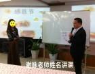 中国著名起名大师谢咏,中国较著名的起名专家
