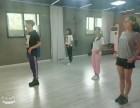 双流成人零基础舞蹈培训