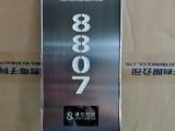 KTV宾馆酒店电子门显电子门牌发光房号牌房号LED门牌不锈钢
