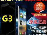 批发新款八核P6安卓智能手机双四核5.0寸双卡双待 移动3G 1