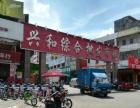 《铺帮网推广》白云太和兴和市场百货超市转让