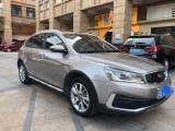 廣州正規手續抵押車出售