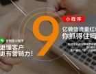 滨州华为信息专业微信小程序商城开发