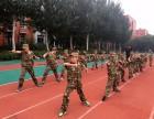 厦门夏令营中国小海军 小特种兵