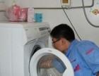 淮安小天鹅洗衣机售后维修电话是多少