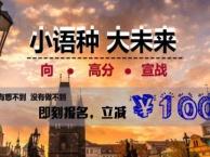 嘉兴HG全球教育旅游、兴趣泰语零基础培训班开班啦!