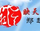望京会计服务 望京代理记账 望京工商注册 会计服务 代理记账