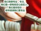 钢琴需定期调音调律,找北京爱乐琴行 真诚为您服务