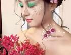 武汉光谷附近哪里有学化妆造型的多久可以学会