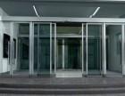 上海玻璃门维修 自动玻璃门维修 安装玻璃门锁