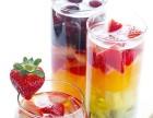 夏日消暑饮品,首选水果下山