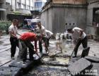 铁岭排污管道疏通,环卫抽粪,清理污水井,管道清洗