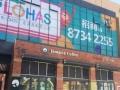 南城商业中心 海曙西南唯一大型城市综合体 限时开抢
