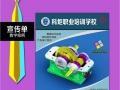 扬州平面设计师培训-企业vi设计、logo设计-淘宝美工设计